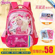 china barbie cartoon china barbie cartoon shopping