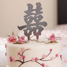 cake top script brushed silver asian happiness cake top the knot shop
