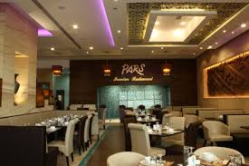 pars iranian restaurant mirdif city center scratch interior