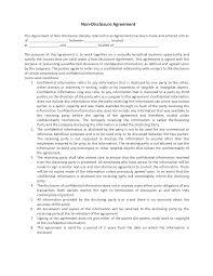 Non Disclosure Statement Template by Non Disclosure Agreement Template Freewordtemplates