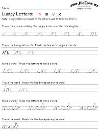 cursive writing worksheet handwriting practice pinterest
