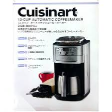 cuisinart coffee makers 12 cup – bespokestyles