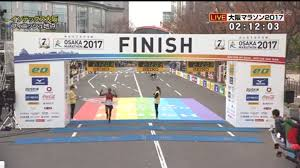 cassidy bentley marathon ghilagabr and kinoshita win osaka marathon cancer survivor kasuya