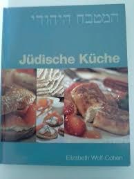 jüdische küche elizabeth cohen jüdische küche bücher gebraucht antiquarisch