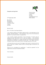 best ideas of 6 retail management cover letter sample on