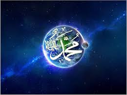 the message of the qur an by muhammad asad the universal message of the prophet muhammad ﷺ islam ru