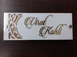 best 25 home name plates ideas on pinterest luxury home ideas