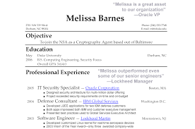Inexperienced Resume Template by Inexperienced Resume Exles 9 6 Template Nardellidesign