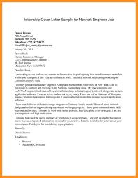 internship cover letter engineering engineering internship cover