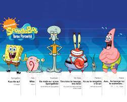 spongebob 2d simple pinterest spongebob and 2d