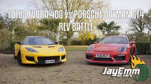 porsche cayman comparison porsche cayman gt4 vs lotus evora 400 sound comparison rev battle
