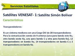 imagenes satelitales caracteristicas servicios satelitales 39 638 jpg cb 1405811597