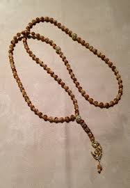 religious jewelry stores allah beaded necklace bauble boutique online store powered by