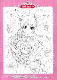 coloring book pink zodiac mama mia picasa albums