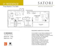 satori hotel residences urbis real estate floor plans