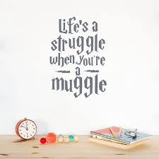 wedding quotes harry potter is a struggle wedding decoration harry potter wall