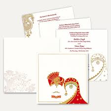 punjabi wedding cards sikh wedding cards 145 punjabi wedding invitation designs