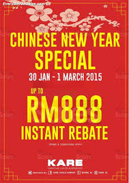 kare chinese new year special promotion