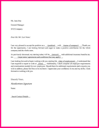 Sample Objectives In Resume For Ojt by Application Letter Of Ojt Sample