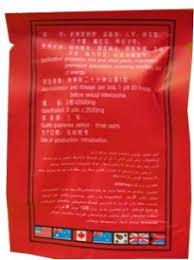 obat kuat black ant semut hitam di semarang 081222225798