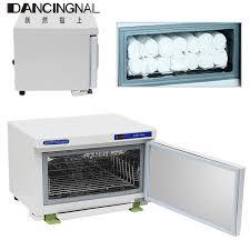 towel warmer cabinet wholesale 16l 200w electric uv light sterilizer sterilizer cabinet
