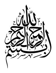 arabic calligraphy tv tropes forum