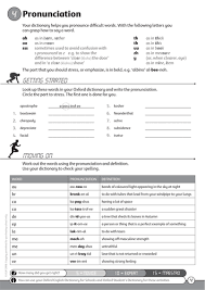 dictionary worksheet pronunciation pdf by ntsecondary