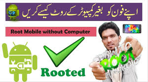 root my android phone how to root any android phone device without pc how can i root