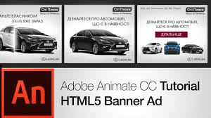 lexus youtube ad animate cc tutorial banner ad youtube