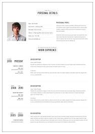 Two Page Resume Template 1 Page Resume Coinfetti Co