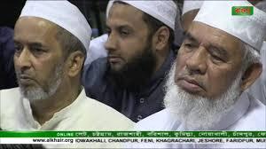 islamic jalsa and khatme bukhari part 01 youtube