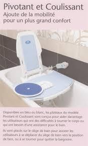 siege baignoire handicapé plateau pivotant et coulissant automat bain