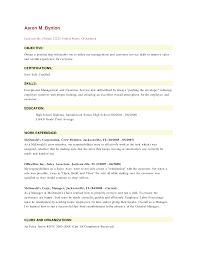 sample resume for fast food crew sidemcicek com