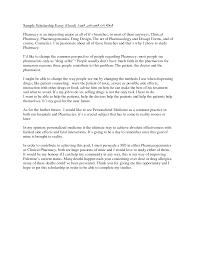 narrative essay samples for college essay personal statement postgraduate high school personal sample essay personal statement postgraduate high school personal sample pharmacy personal statement