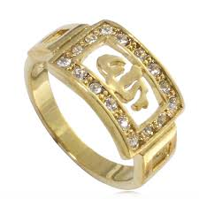 muslim wedding ring islamic wedding rings compare prices on wedding rings islam online