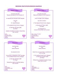Wedding Card Examples 11 Best Inside Images On Pinterest Wedding Invitation Message