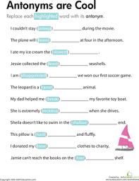 antonyms are cool worksheet education com