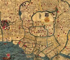 Map Of Ut Austin by Edo Tokyo This Map Is From The Koka Era 1844 1848 Thank You