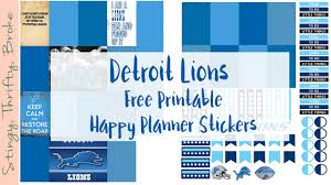 detroit lions printable planner stickers stingy thrifty broke