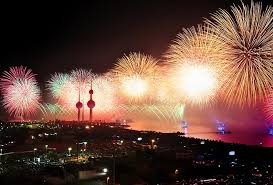 best places to celebrate new year in usa bookotrip