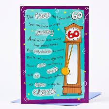 60 Birthday Cards 60th Birthday Card Pendulum Clock Only 99p
