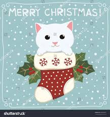 cute merry christmas cards ne wall