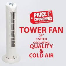 Quiet Cooling Fan For Bedroom by Oscillating Cooling Tower Fan Ebay