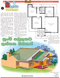 house plans free sri lanka homeca