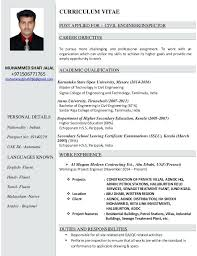 civil engineer resume civil engineering resume inssite