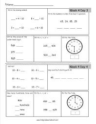 free 2nd grade daily math worksheets