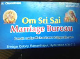 bureau om om sri sai marriage bureau photos ramanthapur hyderabad pictures