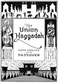 union haggadah the union haggadah title page