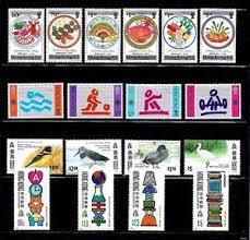 inter cuisine hong kong inter cuisine commonwealth birds education stamp
