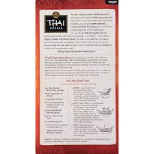 Three Colors Asian Kitchen by Amazon Com Thai Kitchen Gluten Free Stir Fry Rice Noodles 14 Oz